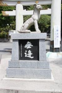 三峰神社(埼玉県秩父市三峰)22