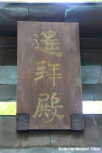 三峰神社(埼玉県秩父市三峰)33