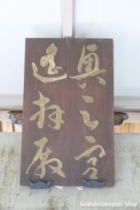 三峰神社(埼玉県秩父市三峰)36