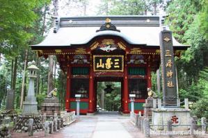 三峰神社(埼玉県秩父市三峰)50