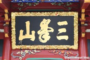 三峰神社(埼玉県秩父市三峰)51