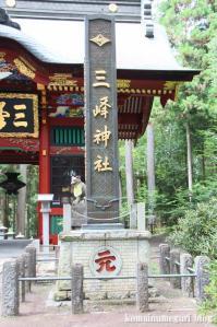 三峰神社(埼玉県秩父市三峰)49