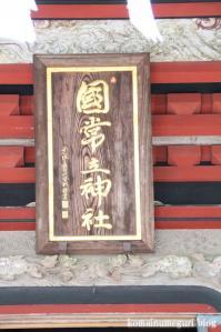 三峰神社(埼玉県秩父市三峰)154