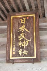 三峰神社(埼玉県秩父市三峰)157
