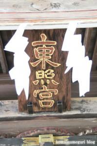 三峰神社(埼玉県秩父市三峰)176