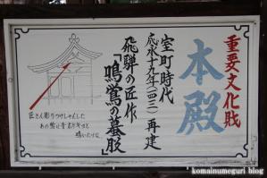 久津八幡宮(岐阜県下呂市萩原町上呂)26