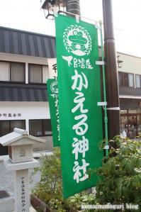 加恵瑠神社(岐阜県下呂市湯之島)2