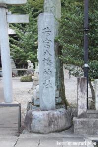 若宮八幡神社(岐阜県下呂市湯之島)2