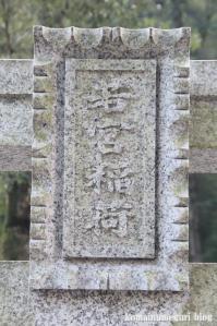 若宮八幡神社(岐阜県下呂市湯之島)19
