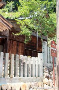 阿多由多神社(岐阜県高山市国府町木曽垣内)12