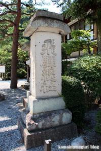 飛騨総社(岐阜県高山市神田町)16