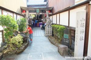 山桜神社(岐阜県高山有楽町)1