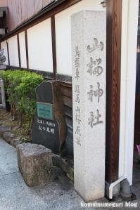 山桜神社(岐阜県高山有楽町)7