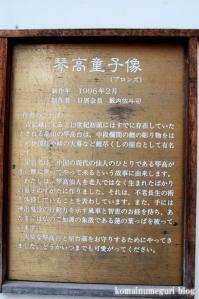 山桜神社(岐阜県高山有楽町)11