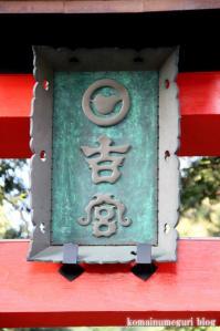 日枝神社(岐阜県)高山市城山27