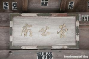 日枝神社(岐阜県)高山市城山76