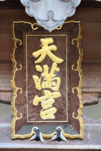 飛騨天満宮(岐阜県高山市天満町)31