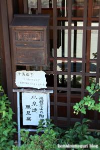 高山町並み(岐阜県高山市)21