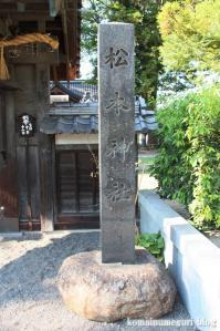 松本神社(長野県松本市開智)2
