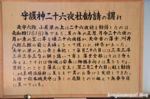 松本城(長野県松本市開智)24