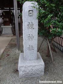 日枝神社(府中市三美好町)3