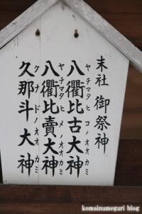 大依羅神社(大阪市東住吉区庭井)48