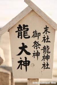 大依羅神社(大阪市東住吉区庭井)55