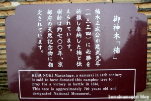 石清水八幡宮(京都府八幡市八幡高坊)94