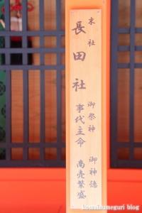石清水八幡宮(京都府八幡市八幡高坊)102