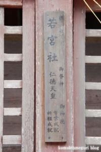 石清水八幡宮(京都府八幡市八幡高坊)116