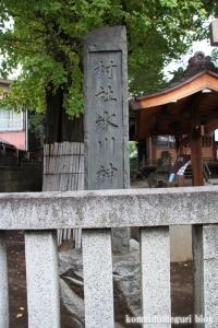 蓮沼氷川神社(板橋区蓮沼町)26