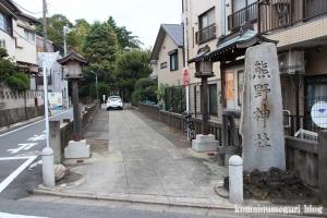 前野熊野神社・東熊野(板橋区前野町)1