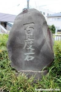 前野熊野神社・西熊野(板橋区前野町)4