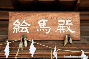 城山熊野神社(板橋区志村)15