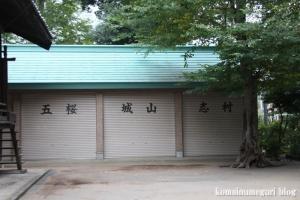 城山熊野神社(板橋区志村)28