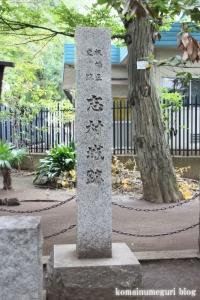 城山熊野神社(板橋区志村)4