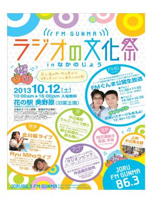 荳ュ荵区擅-2_convert_20131010213452