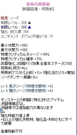 2013_07_31_21_03_52_000.jpg
