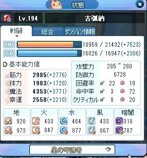2013_08_08_15_37_02_000.jpg