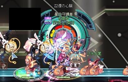2013_08_09_12_58_04_000.jpg