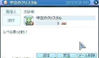 2013_08_24_21_29_47_000.jpg