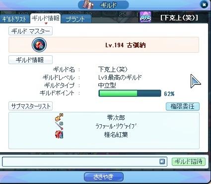 2013_09_10_09_12_24_000.jpg