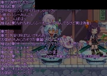 SPSCF0322_20130607035909.jpg