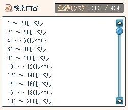 SPSCF0352.jpg
