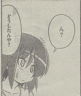 ハヤテ_0011