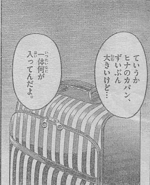 ハヤテ_0019