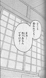 ハヤテ_0040