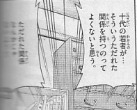ハヤテ_0036