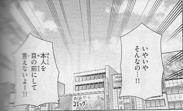 ハヤテ_0038