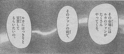 ハヤテ_0041